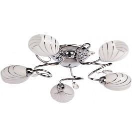 Lustre en métal chromé et verre blanc 5 ampoules – MEGAPOLIS